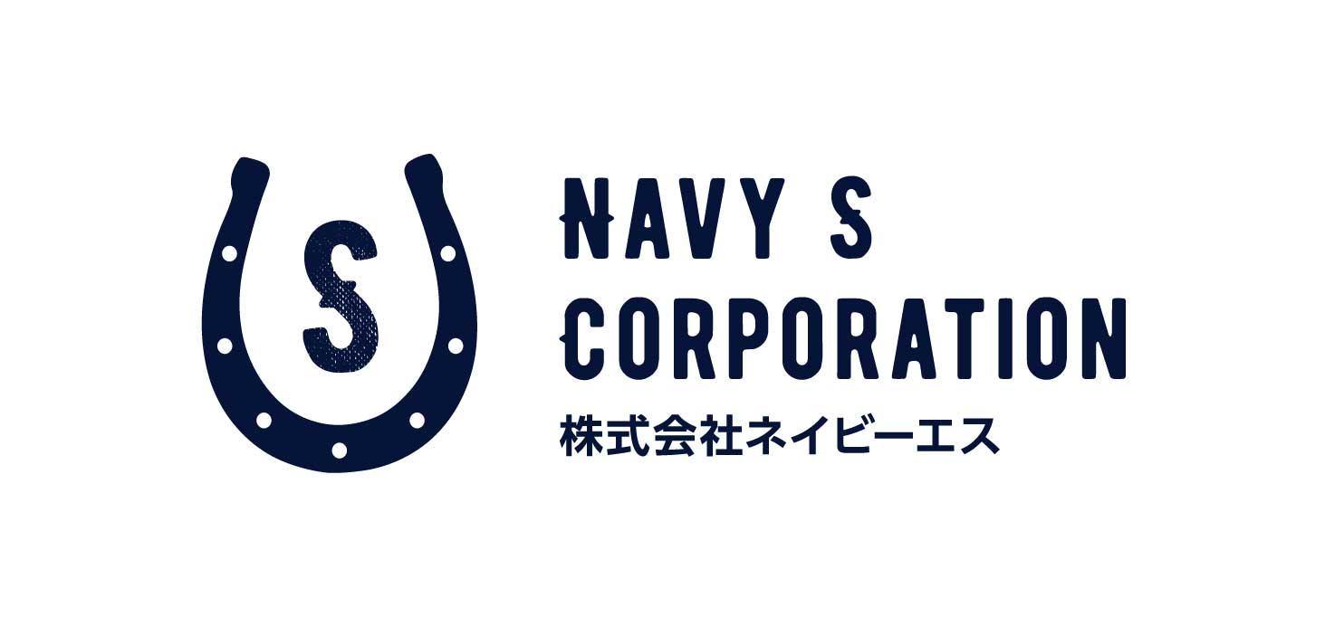navy s